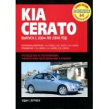 книга по ремонту киа соренто 2002-2006 скачать